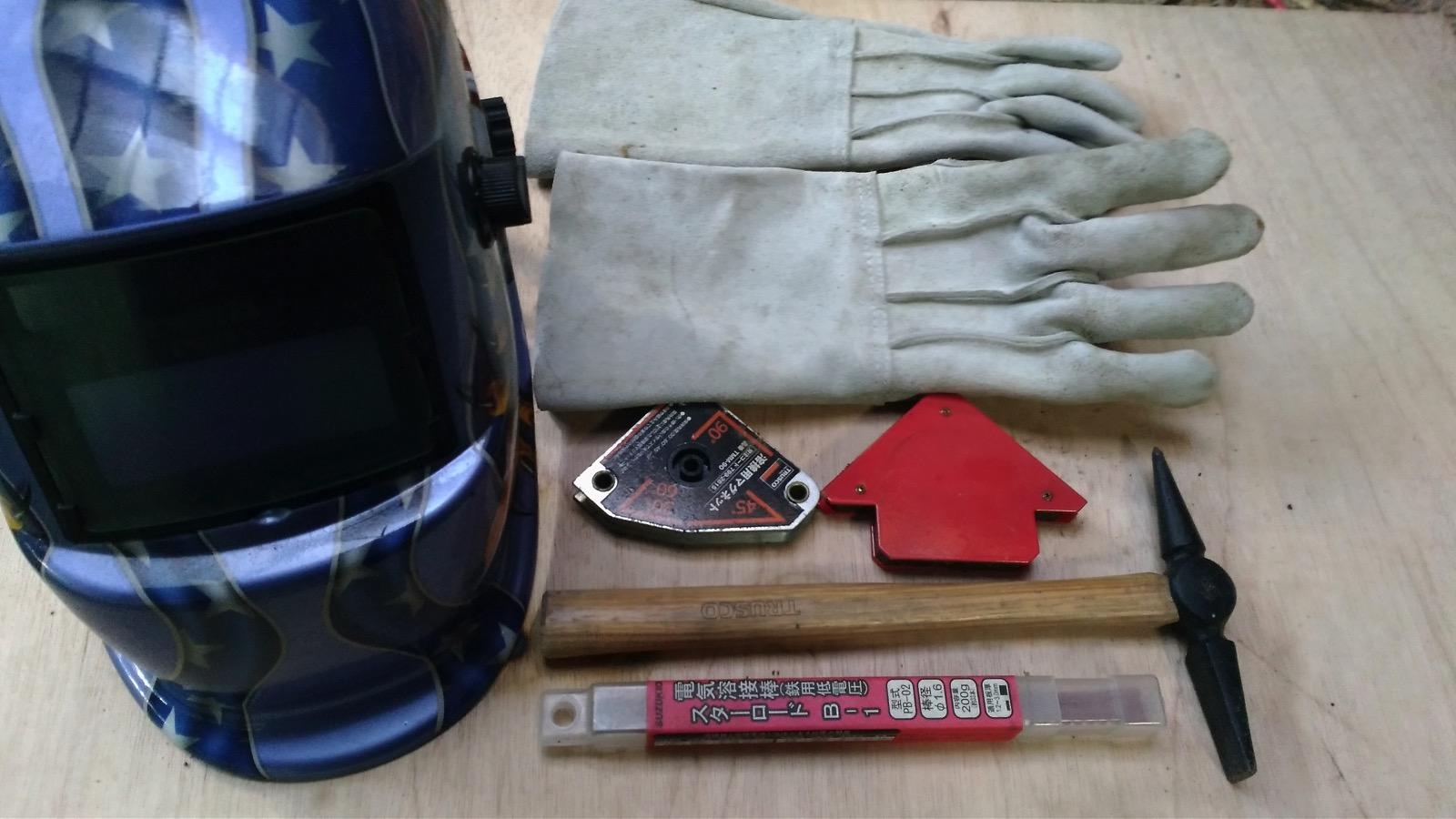 自動遮光面とその他溶接に使用した道具